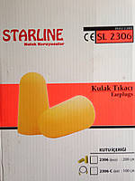 Беруши Starline SL2306