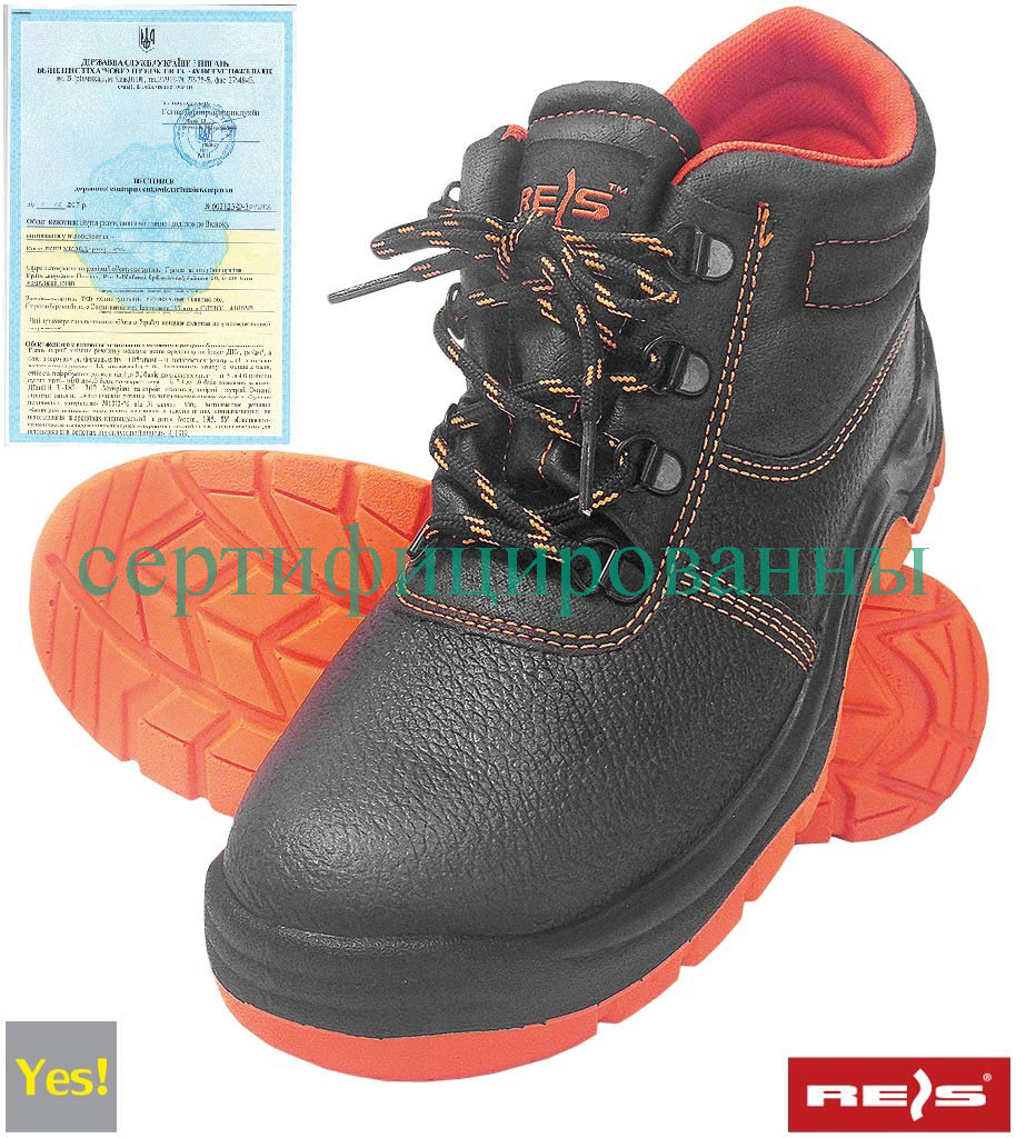 Рабочие ботинки c металлическим подноском REIS (RAW POL) Польша (спецобувь) BRYESK-T-SB BP