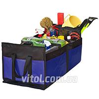 Органайзер в багажник Vitol АС-1536 BK/BL Штурмовик
