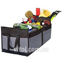 Органайзер в багажник Vitol АС-1536 BK/GY Штурмовик