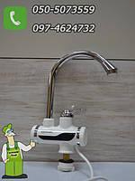 Проточный водонагреватель для кухни мощностью 3 кВт, система мгновенного нагрева воды