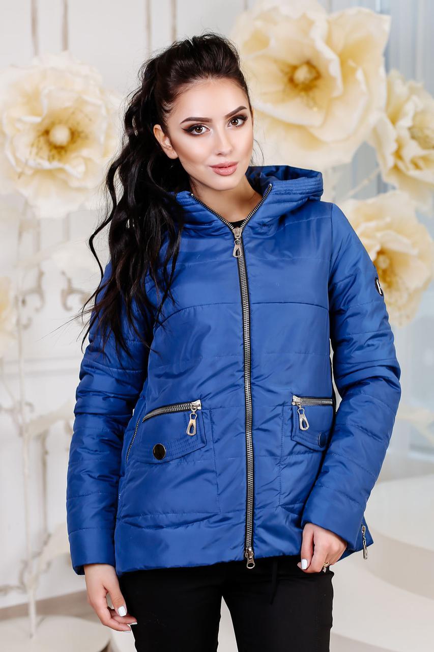 Женская демисезонная куртка весна-осень 44 размер.Куртка жіноча демісезонна  весна-осінь c4496402b1124