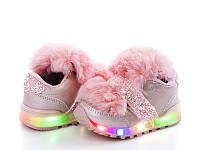 Демисезонная детская обувь Кроссовки  Waldem оптом