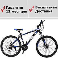 "Велосипед Titan Scorpion 26"" 2017"