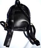 Женский блестящий синий городской рюкзак с пайетками 21*26 см, фото 3