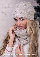В наличии БЕЛЫЙ! Шикарные зимние комплекты шапка и снуд-шарф.