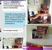Код товара СО 6 https://artcenter.com.ua/p644821068-stol-pismennyj-ofisnyj.html