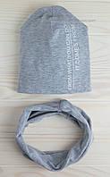 Комплект Бойс из шапочки и хомута серого цвета