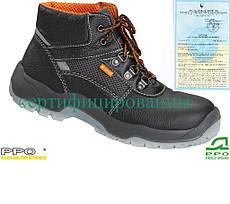 Рабочая мужская обувь с метноском PPO Польша (спецобувь) BPPOT055 BSP
