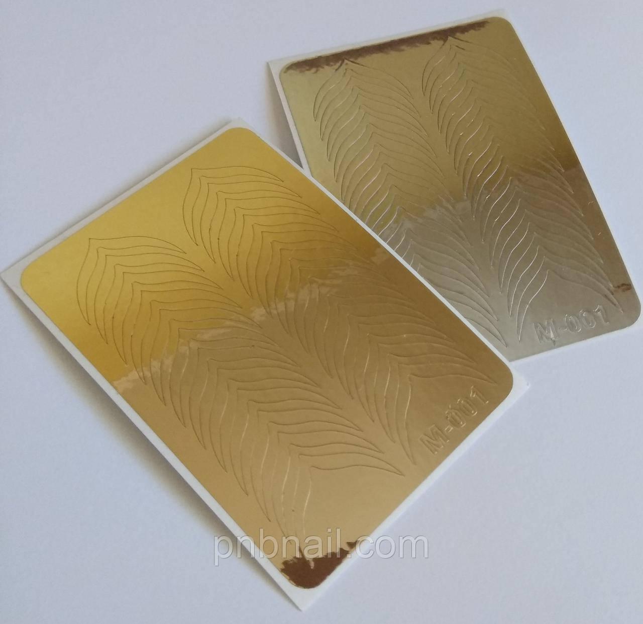 Наклейки из  фольги  М-001 ( золото  или серебро )