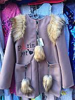 Пальто с мехом кашемировое бежевое, для девочки на 9 лет Pnad-350b
