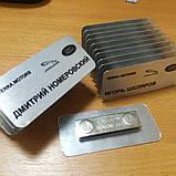 Бейдж для медицинской сестры металлический (изготовление за 1 час в киеве на оболони), фото 4