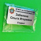 Бейдж для медицинской сестры металлический (изготовление за 1 час в киеве на оболони), фото 7