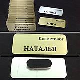 Бейдж для медицинской сестры металлический (изготовление за 1 час в киеве на оболони), фото 8