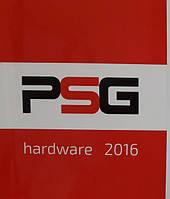 Фурнитура для въездных ворот от польского производителя PSG