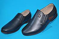 Кожаные туфли для мальчика (размер 36-41) 39