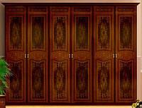 Спальня Примула (Primula), шкаф 6дв (без зеркал) вишня бюзум (PR-26-RB/CB)