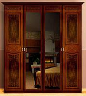 Спальня Примула (Primula), шкаф 4дв (без зеркал) вишня бюзум (PR-24-RB/CB)