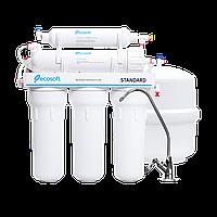 Обратный осмос фильтр Ecosoft Standard 5-50
