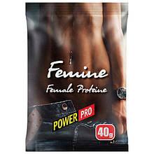Протеїн Femine Power Pro 40 g