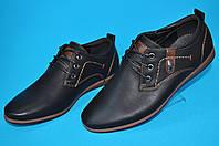 Подростковые туфли для мальчика (размер 36-41)