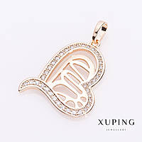 Подвеска Xuping Сура Сердце цвет золото d-2,4cm