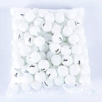 Набор белых теннисных шариков Wilson 144шт, фото 1