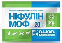 Нифулин МОФ, 20гр (метронидазол, окситетрациклин, фуразолидон, для непродуктивных животных) O.L.KAR.