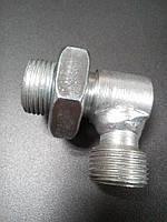 Угольник S24 - S24 (к/гайка) в сборе