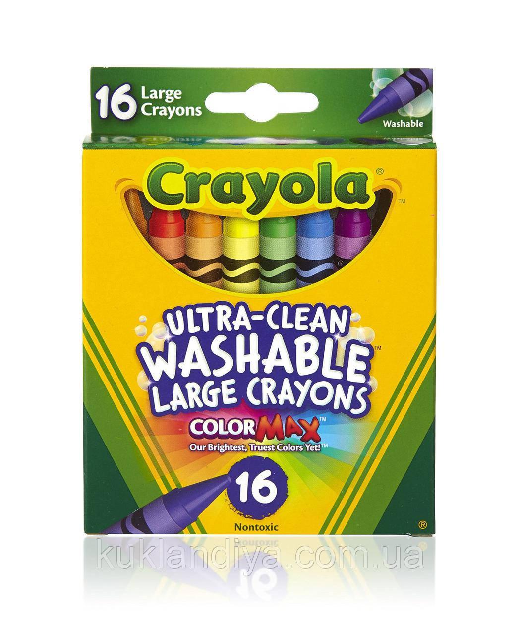 Карандаши смываемые Crayola Ultra Clean Large Crayons  16 цветов. Оригинал
