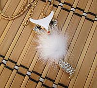 Стильный кулон Лисичка №1 с натуральным мехом белая