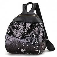 Женский рюкзак с пайетками, черный рюкзак для девочек