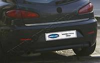 Накладка на нижнюю кромку крышки багажника Alfa Romeo 147 2001-2010 (нерж.)