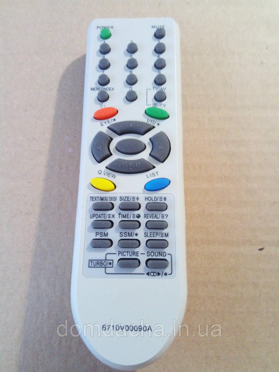 Пульт для телевизора LG 6710V00090А