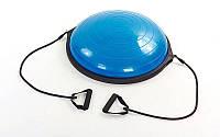 BOSU балансировочная платформа  (пластик, резина, h-22см, d-63см, 6500гр, 2эсп., синий)