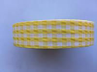 Лента тканевая в клетку 2.5см желтая