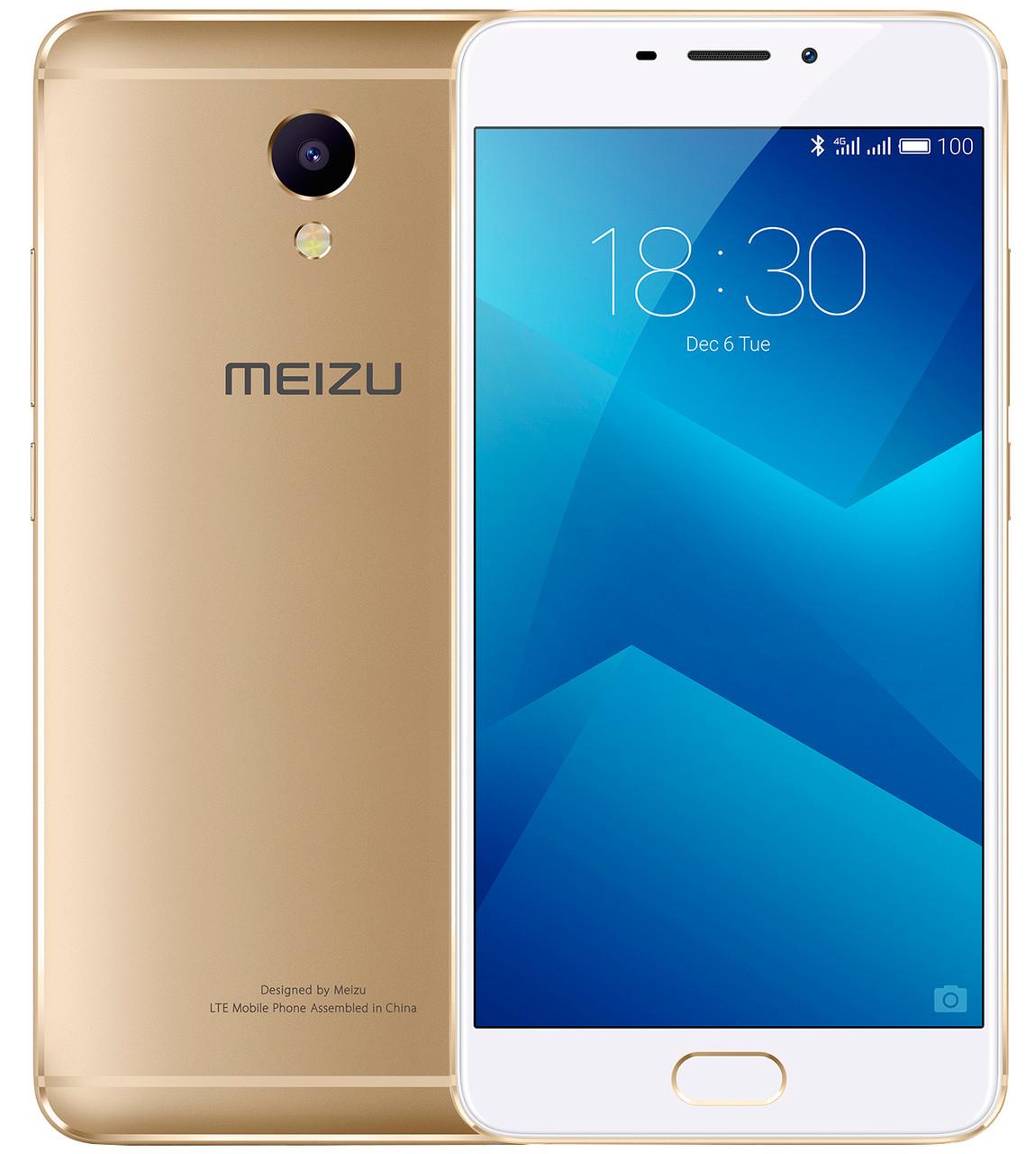 "Смартфон Meizu M5 Note Gold, 3/16Gb, 13/5Мп, 8 ядер, 4000mAh, экран 5.5"" IPS, 2sim, GPS, 4G, Android 6.0"