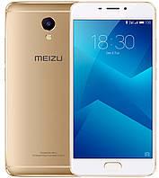 "Смартфон Meizu M5 Note Gold, 3/16Gb, 13/5Мп, 8 ядер, 4000mAh, экран 5.5"" IPS, 2sim, GPS, 4G, Android 6.0, фото 1"