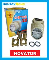 Газовый счётчик роторного типа Novator G-2.5