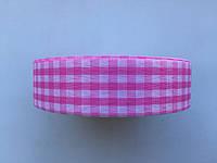 Лента тканевая в клетку 2.5см розовый