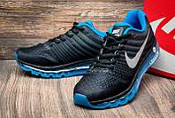 Кросівки чоловічі Nike Air Max 2017. Темно-сині. 41-45р