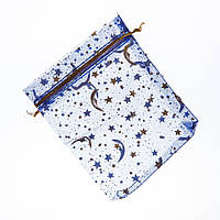 """Мешочек подарочный """"Звездное небо"""" синяя органза 11х10см"""