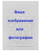 Печать на пазле в рамке на вертикальной подставке 200 х 270 мм ( 99 эл.)