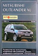 MITSUBISHI OUTLANDER XL  выпуск с 2006 года  Руководство по ремонту и эксплуатации