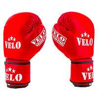 Боксерские перчатки Velo AhsanStar (AIBA mod) (8-12 oz,Flex, красный)