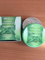 100% травяная,лечебная паста с ментолом,борнеолом и камфорой,25 гр. от Ванг Пром