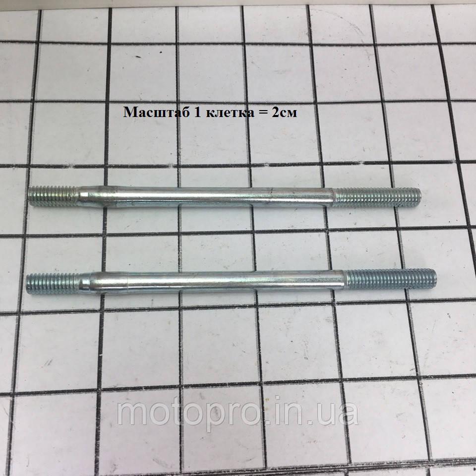 Шпилька крепленя фильтра воздушного (комплект) 168/170