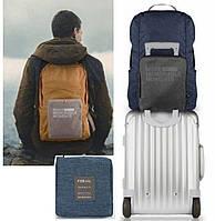 Рюкзак с фиксатором для чемодана, складной. Стильная модель на все случаи