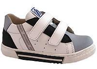 Кроссовки Minimen 86GRAY р. 20, 21, 22, 23, 24 Серый с белым