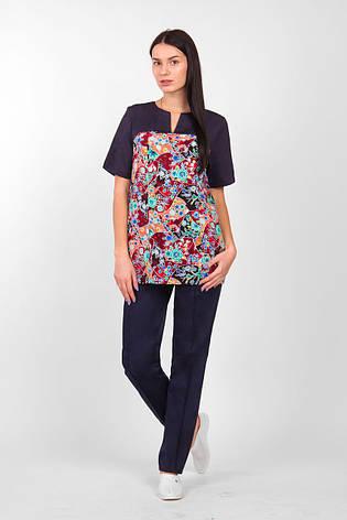 Жіночий медичний костюм Фіалка  продажа e73b1a18b58a7
